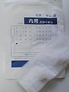 20060819194809.jpg