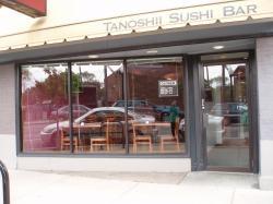 09 05-16 Tanoshii Restaurant front