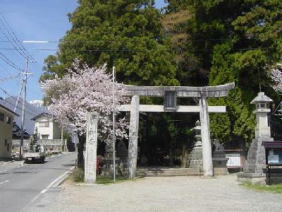 大宮五十鈴神社