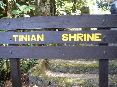 テニアン神社看板