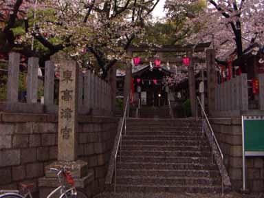 東高津神社