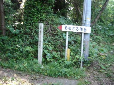 自凝神社34