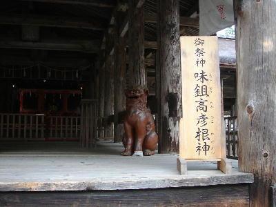 土佐神社41