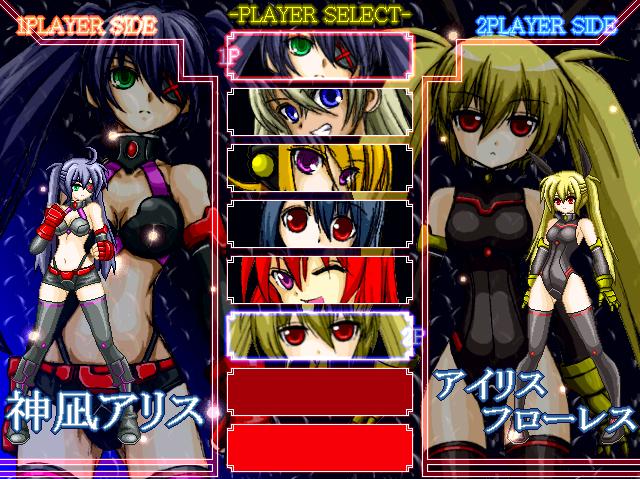 エロ ゲーム 格闘