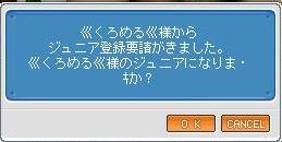 Maple_090607_212220.jpg