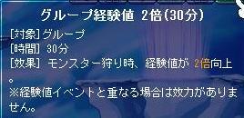 Maple_090607_215546.jpg