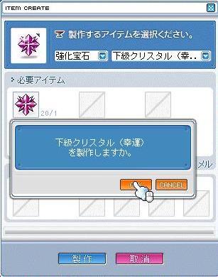 Maple_090703_012159.jpg