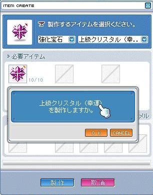 Maple_090703_012857.jpg