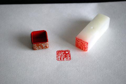 hanko-tuki-thumbnail2.jpg