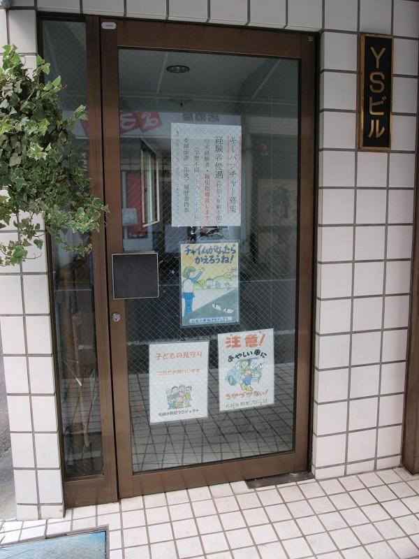 s-P9060104