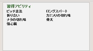 kden101205-1.jpg