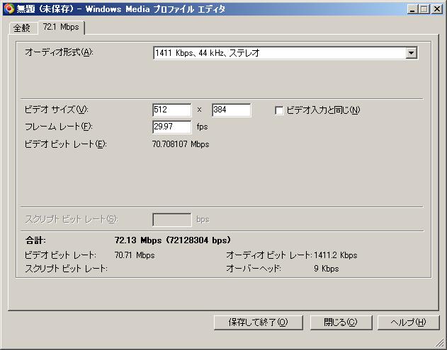 bit02.png