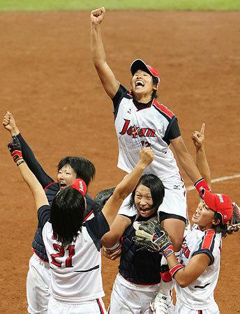 softball japan