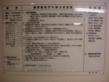 DSCN2853.jpg