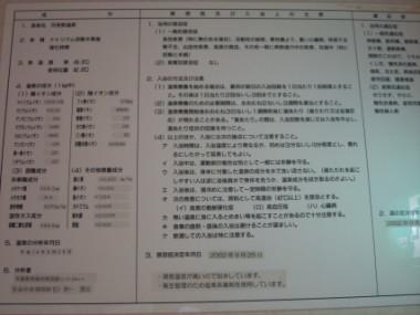 DSCN2900.jpg