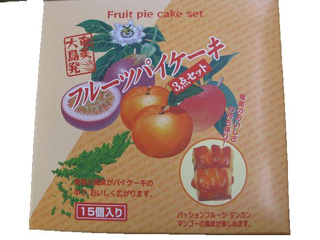 cake-fruit.jpg