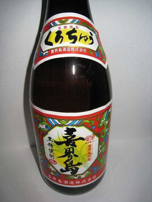 kikai-kikaijima25-1.jpg