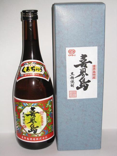 kikai-kikaijima25-2.jpg