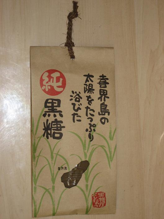 kokutou-yositarou5.jpg