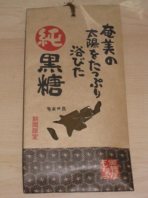 kokutou-yositarou8.jpg