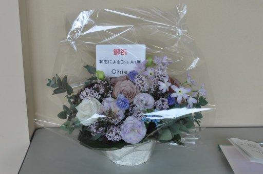 Chieお花