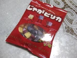 m_らんち200911 001