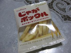 m_らんち200911 002