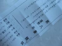 m_初詣コンデジ 0010