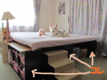 ベッド 006r