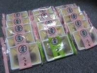 京都みやげ1 (7)