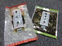 京都みやげ1 (5)