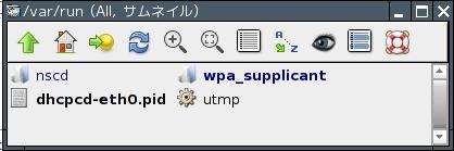 puppylinux080911-1.jpg