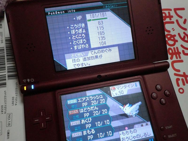 s-CIMG0063.jpg