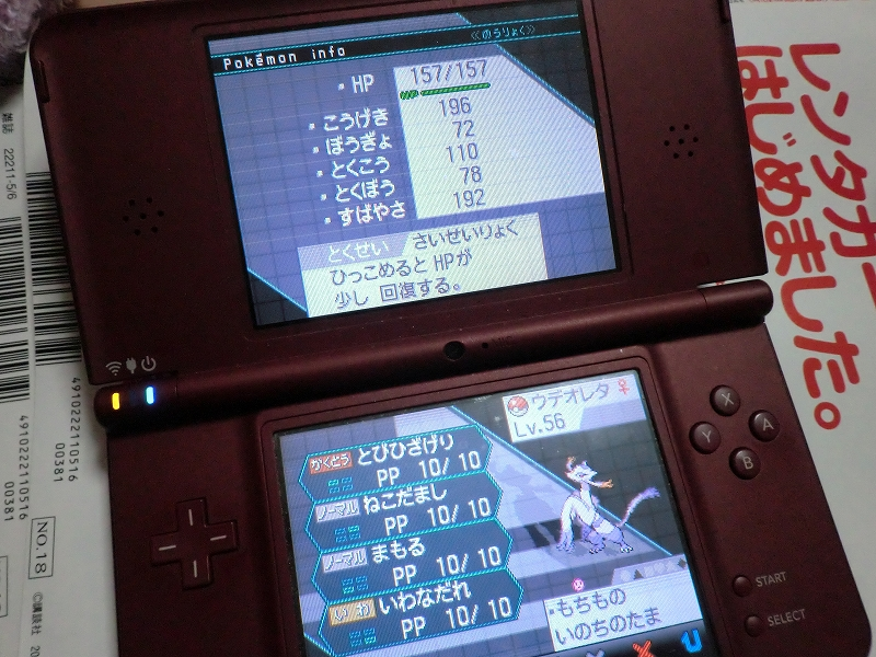s-CIMG0064.jpg