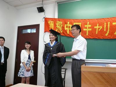 7期奥村さん卒業写真1
