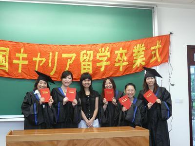 7期奥村さん卒業写真2