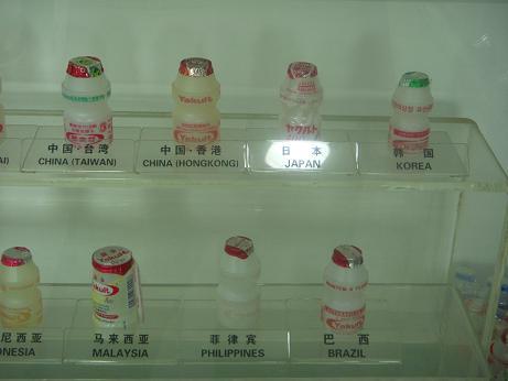 世界のヤクルト容器