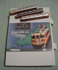 TOMIX キハ181系 さよなら「いそかぜ」セット (限定)