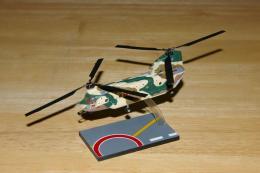 CH-47J その1