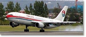 A300-600.jpg