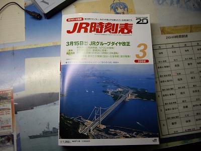 IMGP5380.jpg
