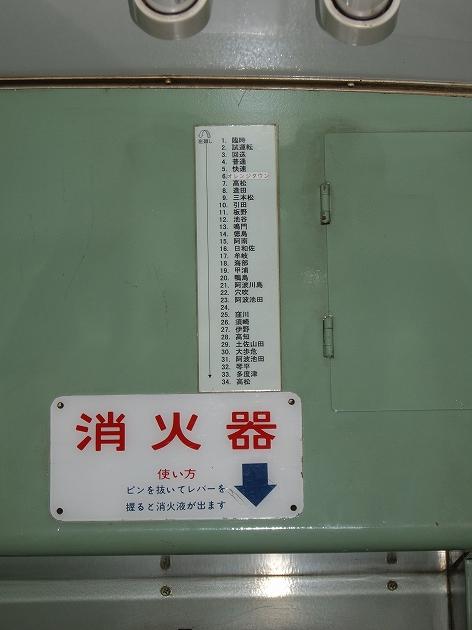 IMGP5439-1.jpg