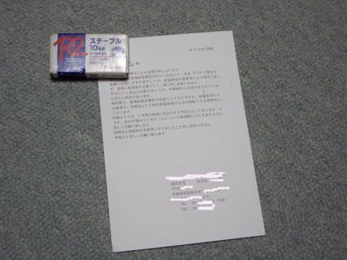 Imgp5290-1.jpg