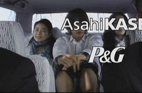 konkatsuep3(Tachan)[(011467)08-30-58]