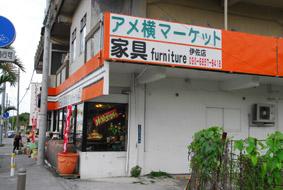 okinawa044.jpg