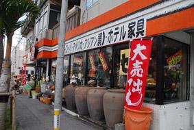 okinawa045.jpg