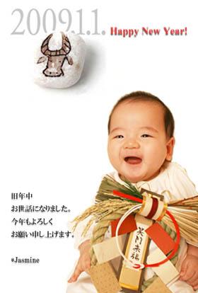 2009designblog_s.jpg