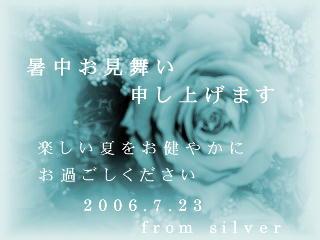 20060723175904.jpg