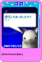 20070223-010602-7312078.png