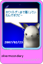 20070223-010650-7360250.png